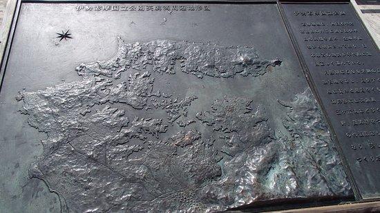 Yokoyama Observation Deck: 英虞湾の地形、うまく防波堤になっていて、湾の波が穏やかな理由がわかる