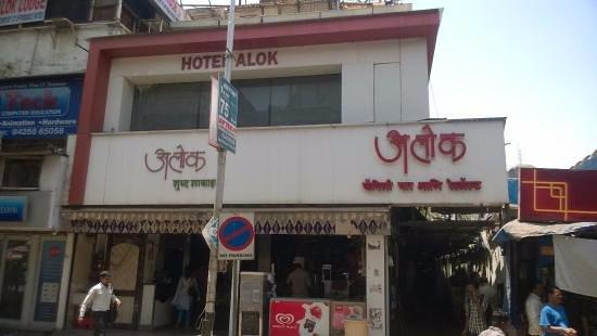 Alok Veg Restaurant Located Near Thane Railway Station Road Naupada