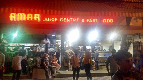 Amar Juice Centre: Amar juice
