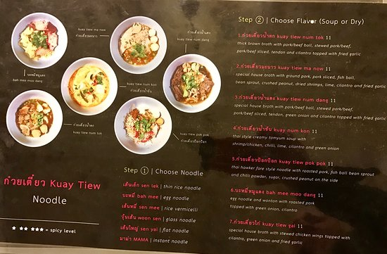 Menu Picture Of So Thai Anchorage Tripadvisor