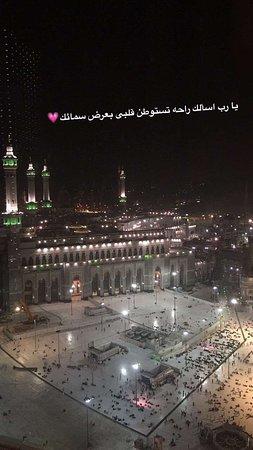 Makkah Hilton Hotel: photo1.jpg