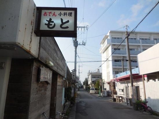Ishigakijima Sports Club Airfield