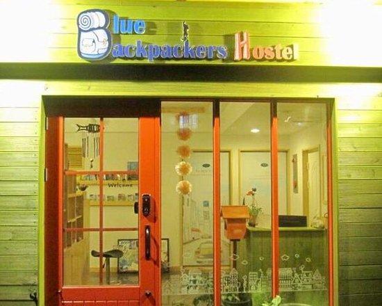 Blue Backpackers Hostel: photo0.jpg