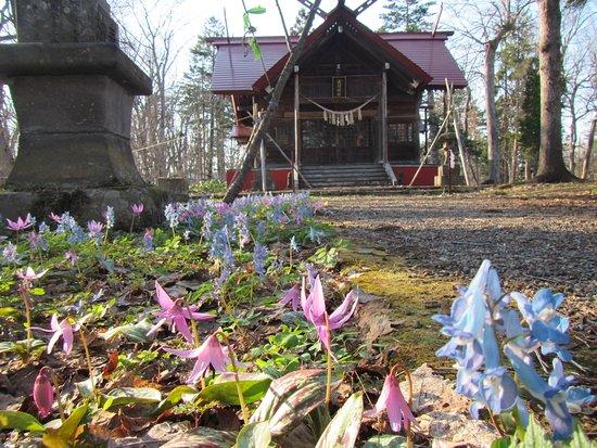 Urausu Shrine