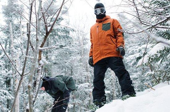 Jacket or Pants Rental for Snowbasin