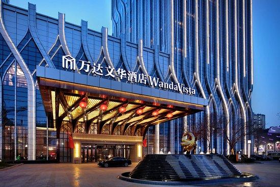 乌鲁木齐万达文华酒店