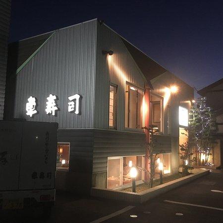 Kurumazushi: photo1.jpg