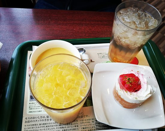 Mos Burger Katsura Mozume Image