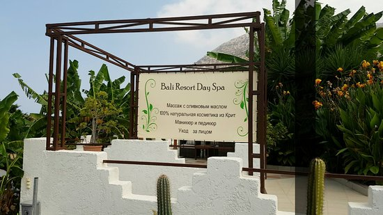 ‪Bali Resort Day Spa‬