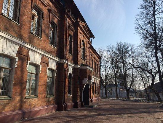 Museum of History of Shchapovo Estate