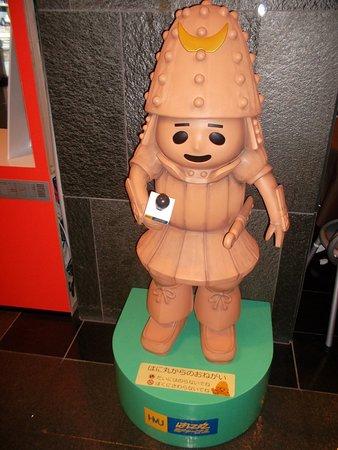 NHK Fukuoka: NHK福岡放送局人形代表