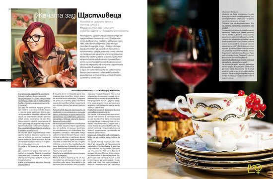 Restaurant Shtastliveca Old Town: The Women behind Shtastliveca... :)