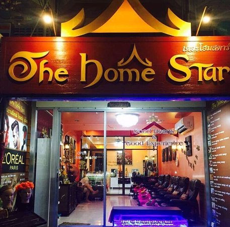 Cha-am, Tailandia: THE HOME STAR