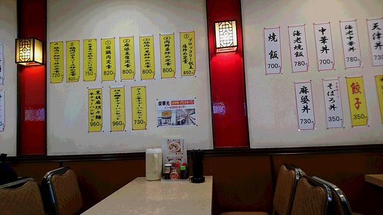 Eikako Main Branch: メニュー書き