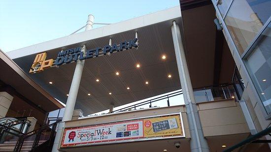 Mitsui Outlet Park Makuhari: バーゲン?