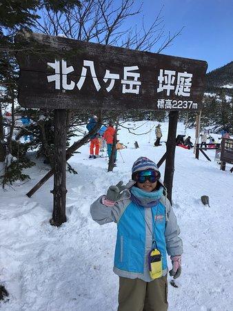 Kita Yatsugatake Rope Way: photo0.jpg