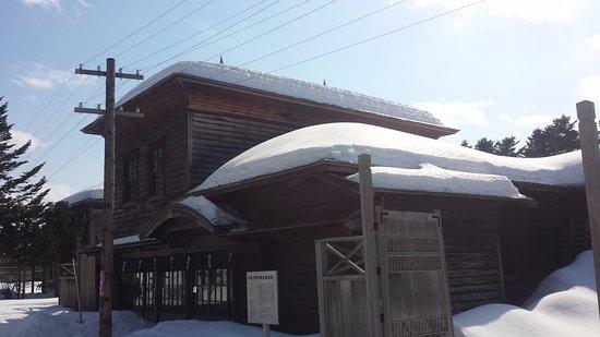 写真北海道開拓の村枚