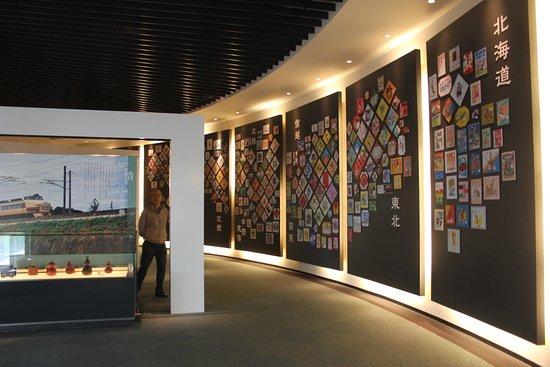 Masunosushi Museum