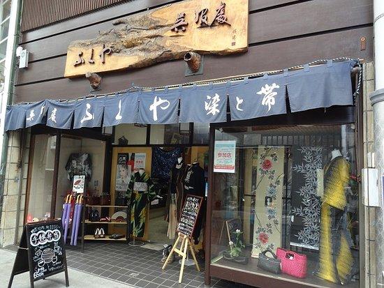 Fukuya Gofukuten