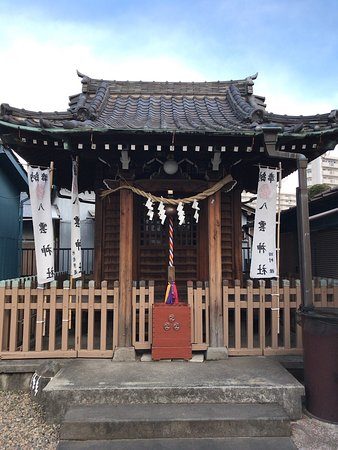 Yakumo Shrine