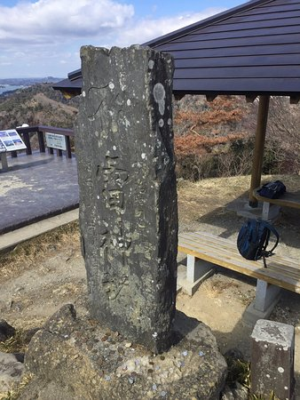 Odakamori Observatory: 頂上の記念碑