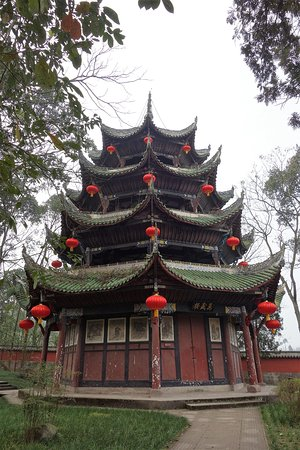 Dazu County, Kina: 萬歳楼
