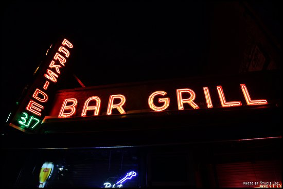 Photo of Parkside Bar & Grill in New York, NY, US