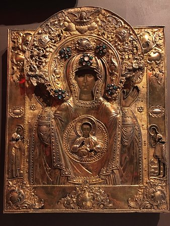 Clinton, MA: Museum of Russian Icons