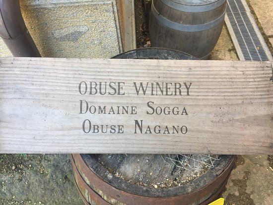 ‪Obuse Winery‬