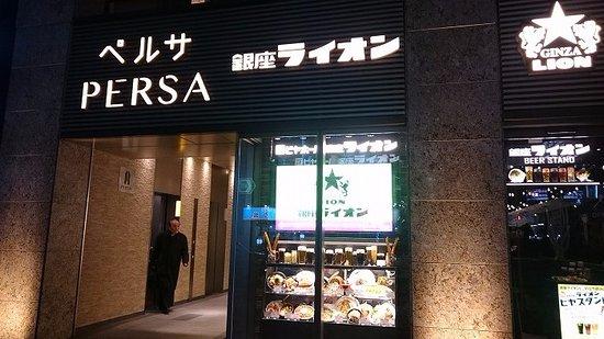 Ginza Lion Shimbashi: お店は新橋駅から徒歩1分のビルにある