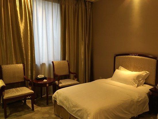 Hongzhu Hotel: photo0.jpg