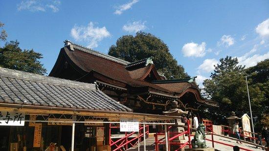 Fujiidera, Japan: 本殿の外観