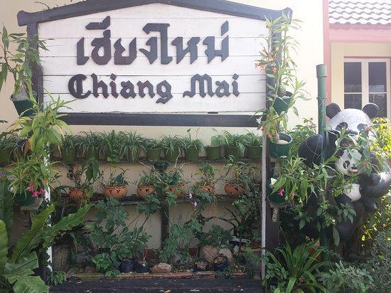 Royal Panerai Hotel Chiangmai: 20170303_065040_large.jpg