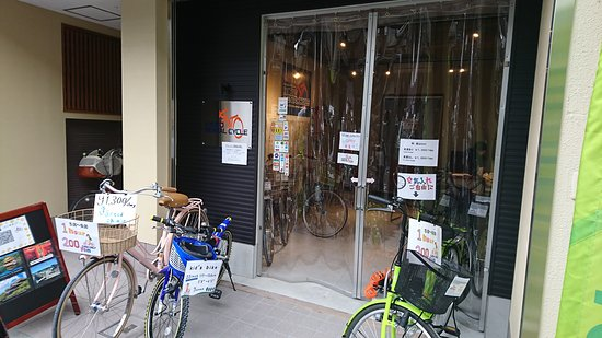 ‪Kyoto Rental Cycle‬