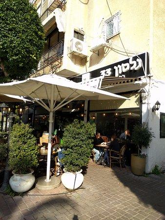 Giv'atayim, Israel: restaurant entrance