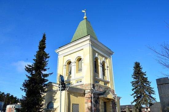 Kirkkonummen kirkko