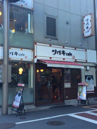 Tsubaki>