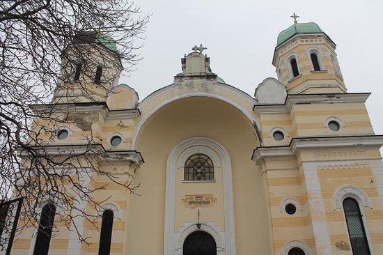 Hram St. St. Kiril & Metodiy