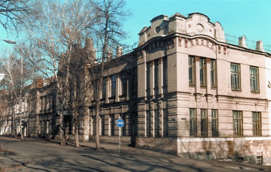 Penza, Rusia: Библиотека Лермонтова