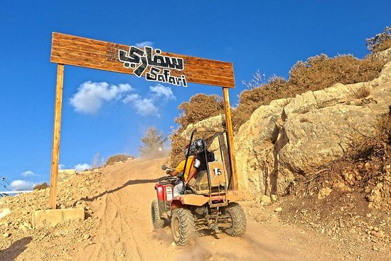 Rawabi Xtreme offers a Safari ATV Track
