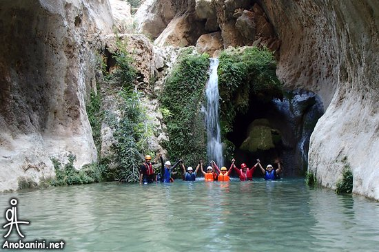 Darab, Iran: Reqez Canyon