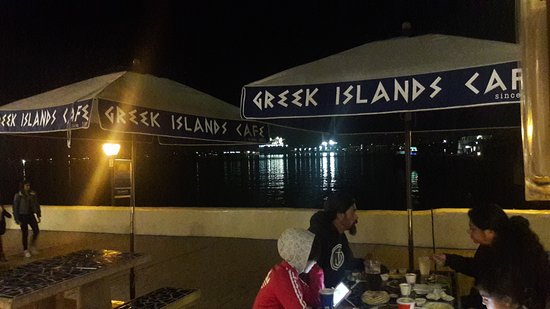 Greek Islands Cafe: 20170308_193506_large.jpg