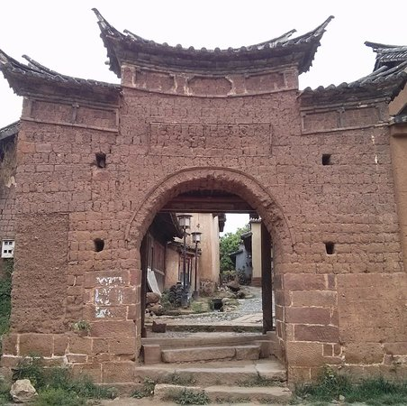 Dali, Kina: Village gate