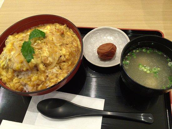 Izumi, Japón: photo0.jpg