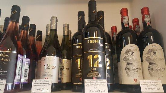 Ателье вина Абрау-Дюрсо
