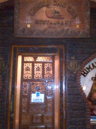 Himali Cha Cha Restaurant: Entrada