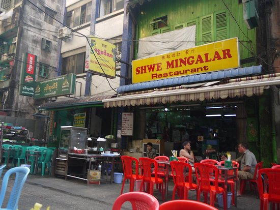 Shwe mingalar restaurant yangon rangoon