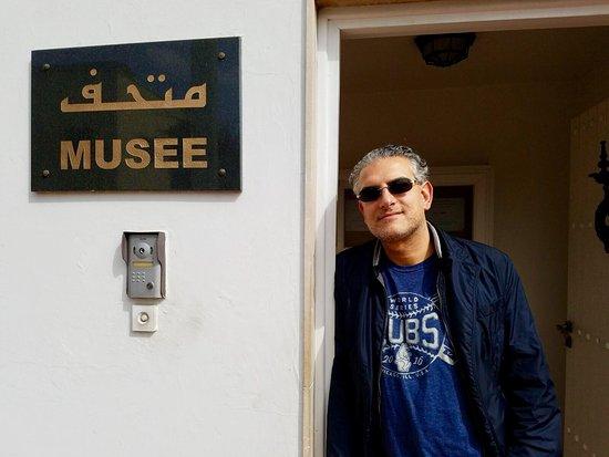 Museum of Moroccan Judaism: photo0.jpg