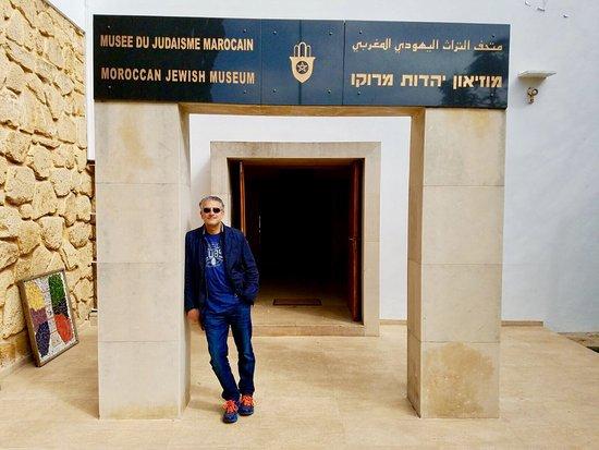 Museum of Moroccan Judaism: photo2.jpg