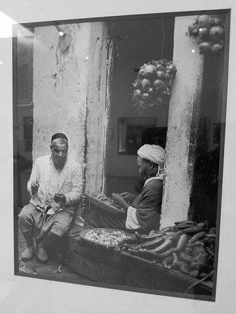 Museum of Moroccan Judaism: photo4.jpg